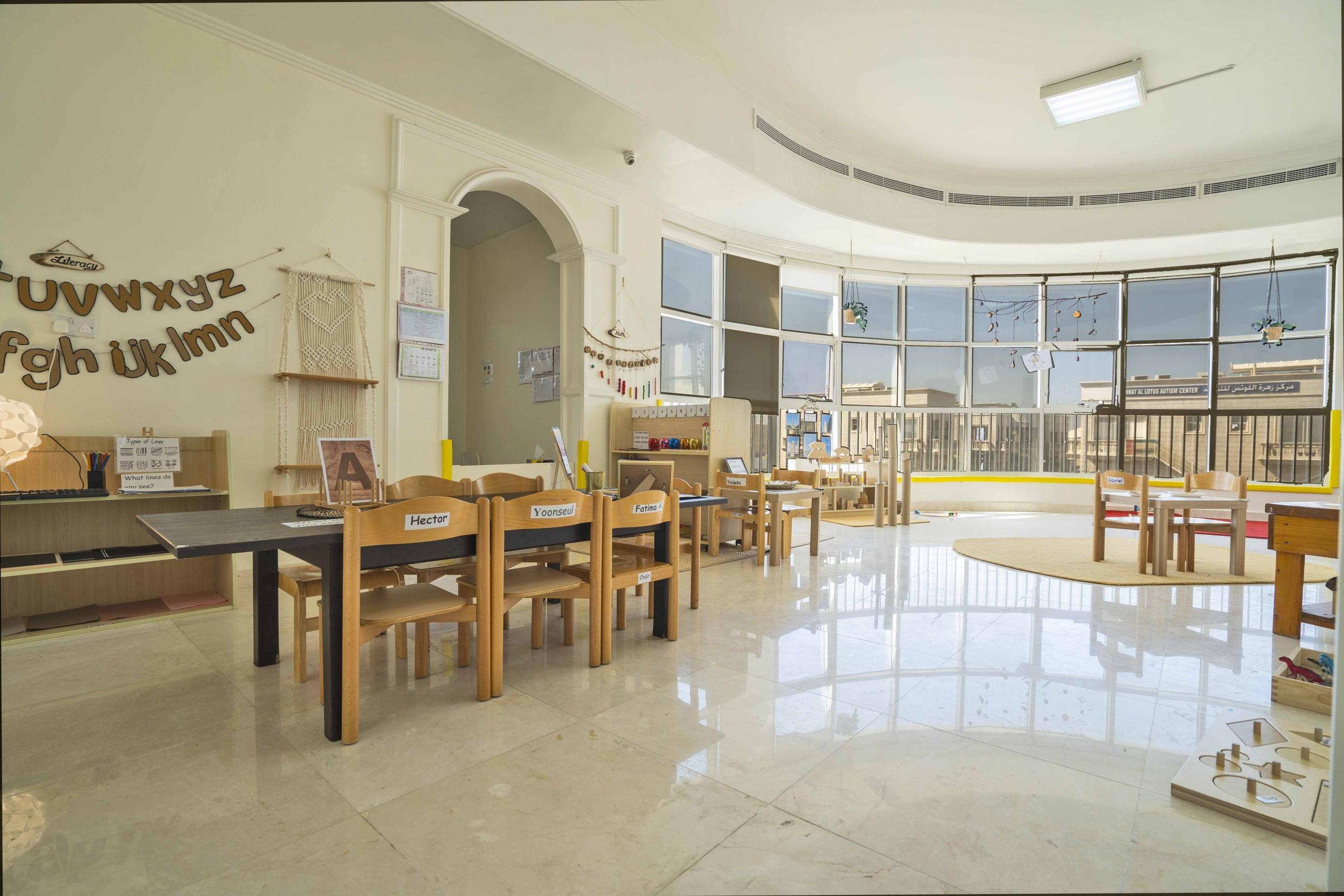 Khalifa classroom 2