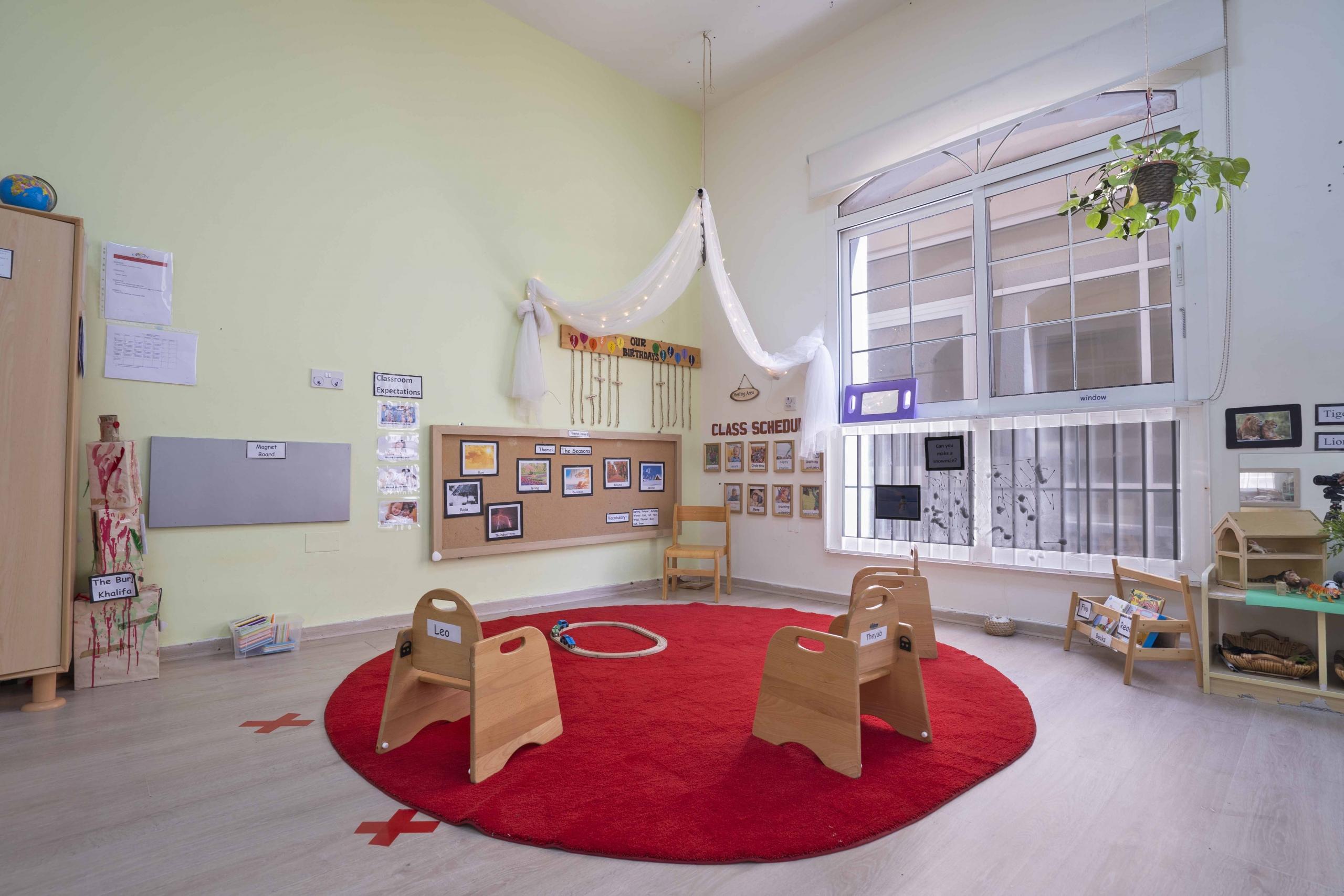 Khalifa classroom 9